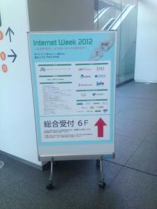 Interne Week 2012看板