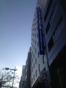 馬喰町駅前のコンフォートホテル東京東日本橋