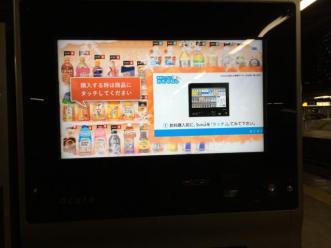 画像自動販売機