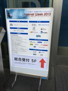 Internet Week 2013